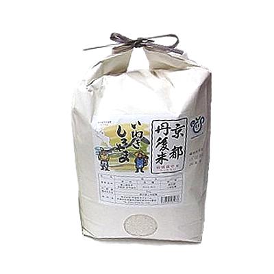 画像1: 京都丹後産ミルキークイーン特別栽培米 いわきしろやま(5kg)